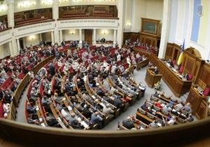 Рада направила в КС законопроект о сроках проведения выборов президента, парламента и мэров