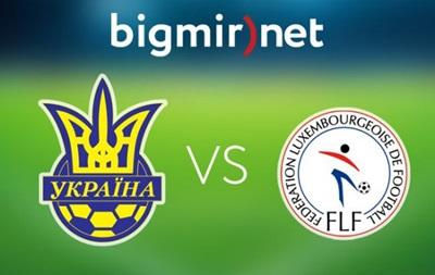 Украина - Люксембург 3:0 Онлайн трансляция матча отбора на Евро-2016