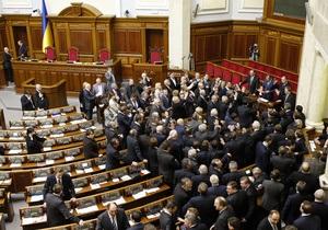 В интернет выложили копию решения КС: коалиция признана легитимной