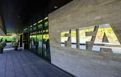 Прокуратура Швейцарии расскажет о расследовании в FIFA