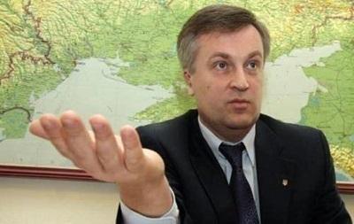 Наливайченко ходил на допрос в компании  майдановских  адвокатов