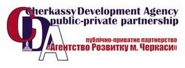 Інвестиції та досвід Великобританії створюють модель для перебудови українських міст