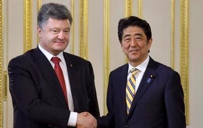 Токио выделил Киеву почти 800 миллионов евро кредита