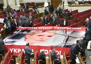 Бютовцы блокируют трибуну Рады, требуя заслушать Пшонку о возможном избиении Тимошенко