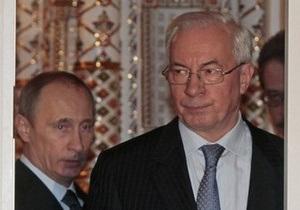 Азаров объяснил, зачем приехал к Путину
