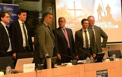 В Европарламенте представили доклад Немцова об Украине