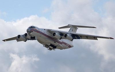 В Ростове приземлился самолет с гуманитарным грузом для Донбасса