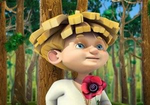 Никита Кожемяка и огненный цветок - 3D-фильм - В конце года выйдет в прокат первый украинский анимационный фильм в формате 3D