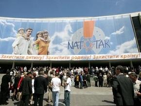 Рекламное агентство заявило, что Наша Украина не рассчиталась за рекламу НАТО