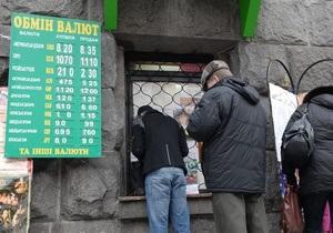 В понедельник руководство Нацбанка обещает упростить покупку валюты