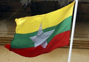 Власти США заявили, что готовы помочь Мьянме с реформами
