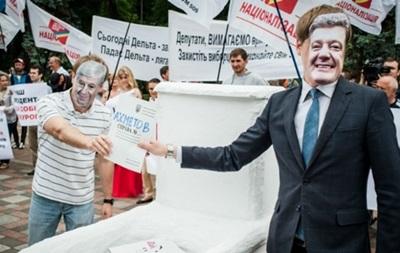 Итоги 17 июня: Митинги в Киеве, арест госактивов России в Бельгии