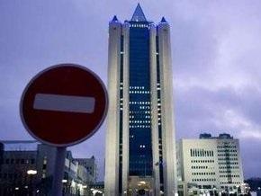 Газпром дал Нафтогазу время до 10:00 утра