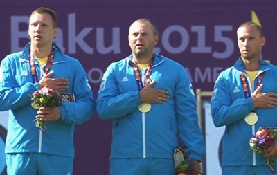 Лучники свою победу на Европейских играх посвятили Украине и бойцам АТО