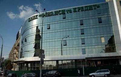 Банк Финансы и кредит обвинили в денежных махинациях