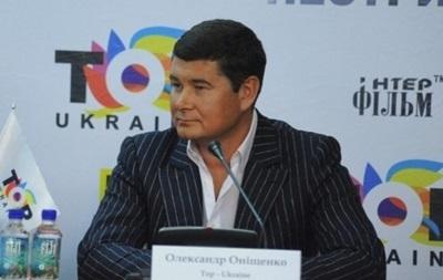Нардеп рассказал, что может стоять за скандалом Чорновол в Мироновке
