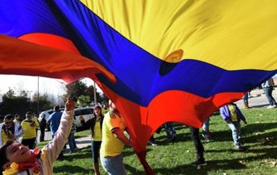 Колумбийских фанатов перед футболом задержали с наркотиками