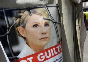 Тимошенко потребовала обеспечить конфиденциальность свиданий с защитниками