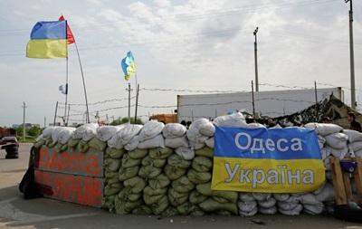 В Одессе сняли все вооруженные блокпосты