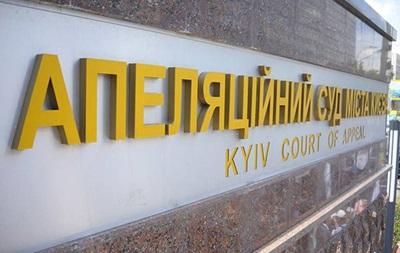 Из Апелляционного суда увезли главу аппарата - СМИ