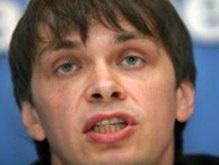 Россия отыгралась на Таране за преступление россиян