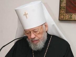 Митрополит Киевский Владимир отказался быть кандидатом на патриарший престол