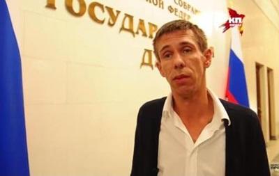 Скандальный актер Панин собирается ехать в Донецк