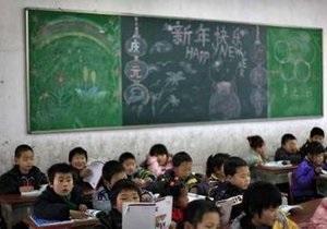 Бывший врач устроил резню в китайской школе