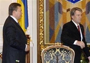 Ющенко не придет на инаугурацию Януковича
