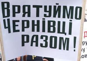 В Черновцах избили инициатора перевыборов местных органов власти