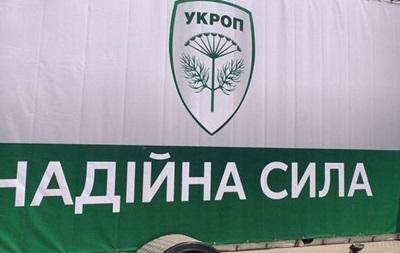 Нужно больше партий. Какие проекты создают в Украине к местным выборам