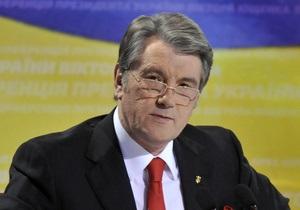 Ющенко подписал закон об усилении ответственности за распространение детской порнографии