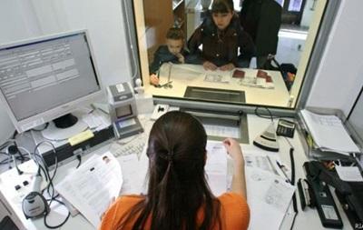 ЕС обещает россиянам технические проблемы с визами
