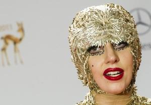 Lady GaGa заказала золотую инвалидную коляску - СМИ