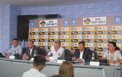 Премьер-лига получит от Пари-Матч 43 миллиона гривен