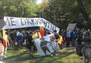 В Кишиневе 9 мая призвали  выгнать русских оккупантов  -  Би-би-си