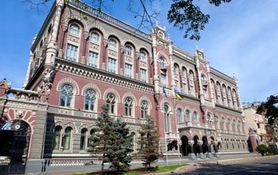 За полтора года в Украине ликвидировали четверть банков