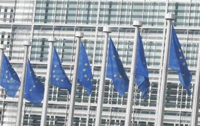 ЕС разработает новую общую стратегию безопасности