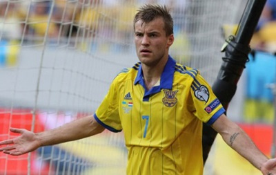 Динамо озвучило Роме цену на Ярмоленко
