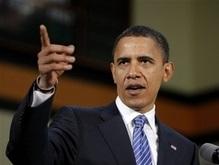 Обама: Усама бин Ладен заслуживает казни