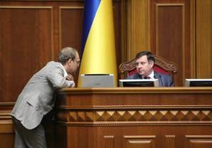 Рада предварительно одобрила изменения к Конституции