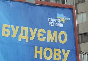 На выборах мэра Житомира лидирует регионал Дебой
