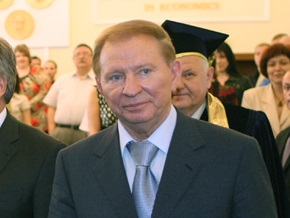 Кучма назвал  главную общую неудачу  украинских властей