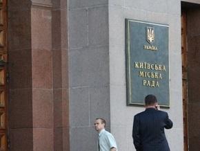 Киевсовет отклонил протест на передачу ООО Будівник 114 га зеленой зоны