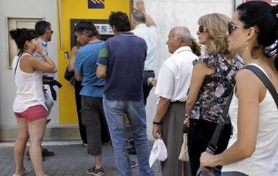 С завтрашнего дня в Греции закрываются банки