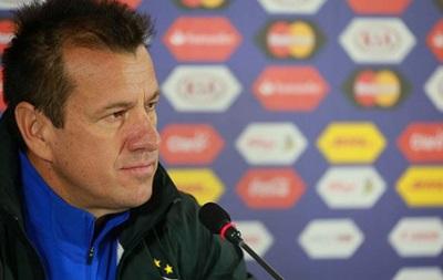 В Бразилии решили оставить тренера после неудачи на Копа Америка