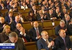 Выездное заседание - Бригинец - ГПС - Госпогранслужба отказалась сообщить, сколько депутатов отсутствовали в стране во время выездного заседания
