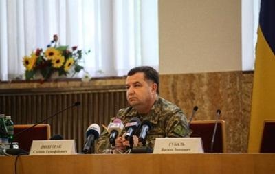 Глава Минобороны уволил закарпатского чиновника посреди совещания