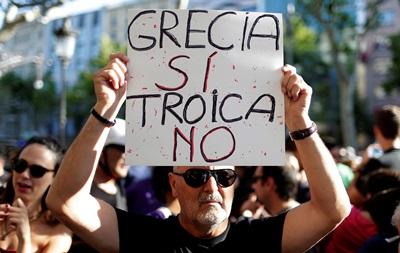 В Афинах проходит митинг в поддержку правительства. Онлайн-трансляция