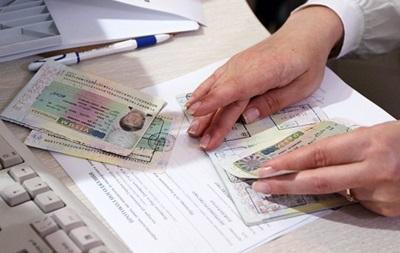 В Киеве начинают выдавать загранпаспорт по интернету